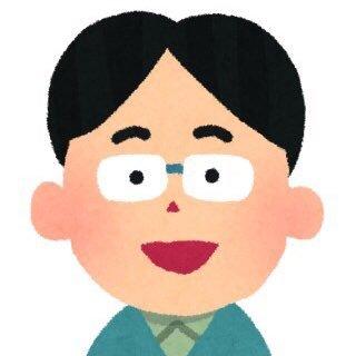 ヒロシ @hiroshi_521