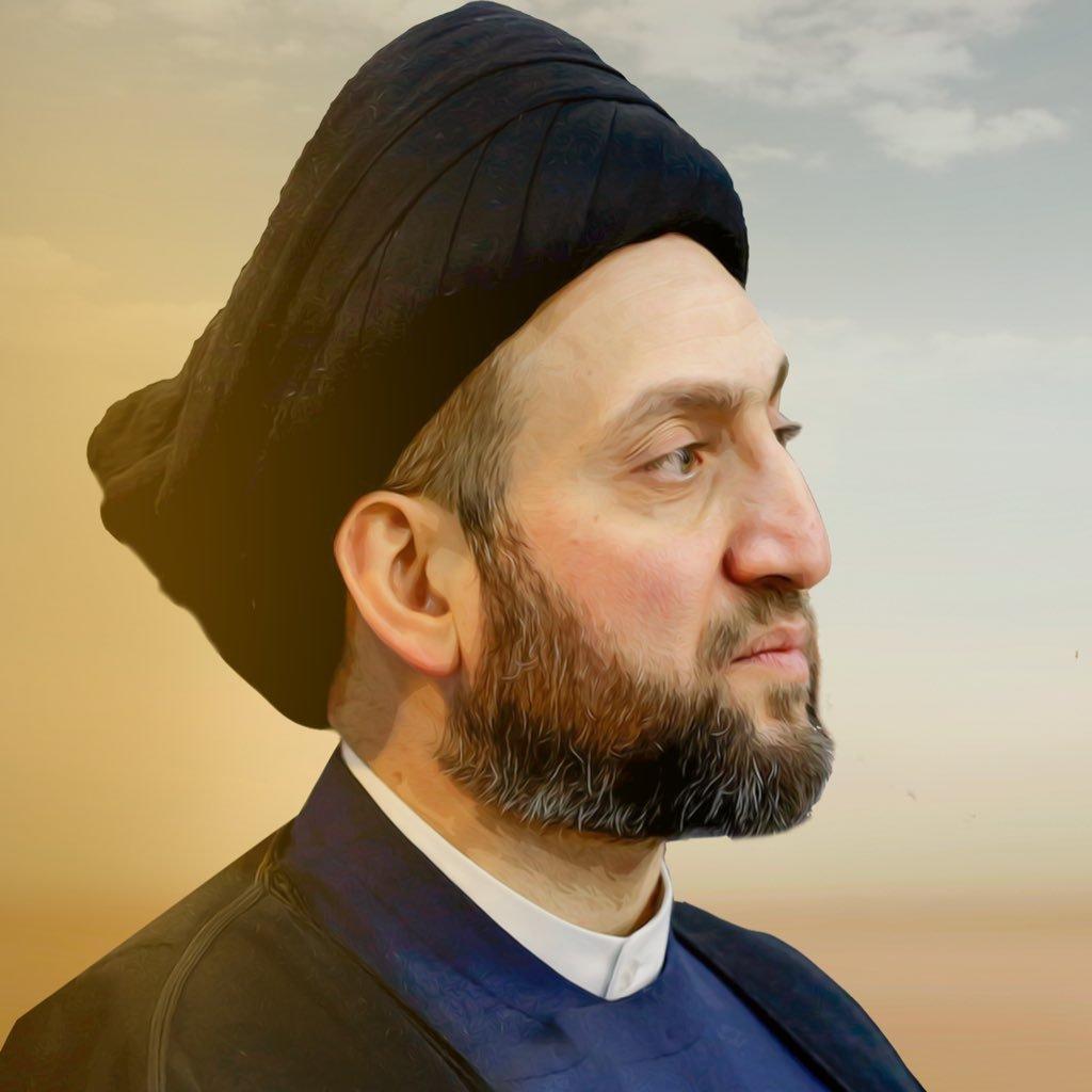Ammar Al-Hakim | عمار الحكيم