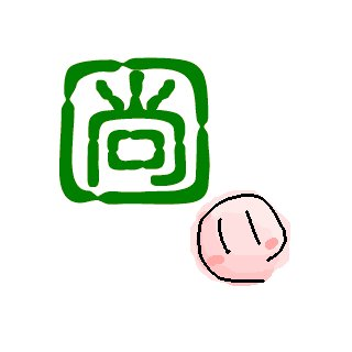 尚 (@nao_tsukiya)   Twitter