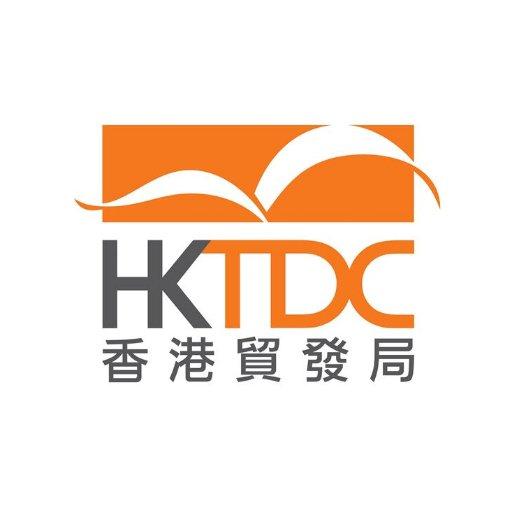HKTDC Sydney