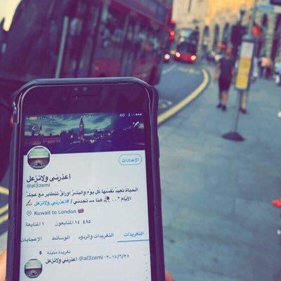 أعذرني ولاتزعل Al3zemi Twitter