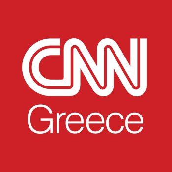 CNN Greece