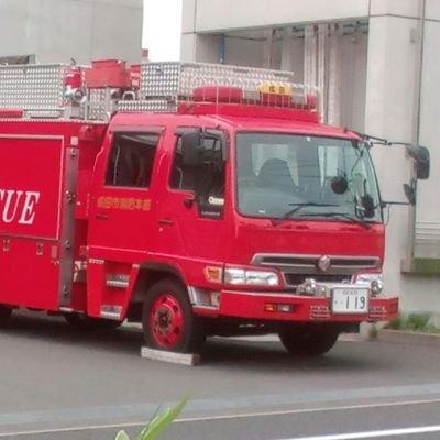 成田市消防本部FD (@xI5OZonXAv2J9ks) | Twitter