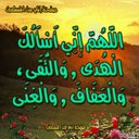 ود الحاج (@054_9224) Twitter