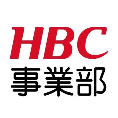 北海道放送イベント情報 (@hbc_jigyou) | Twitter