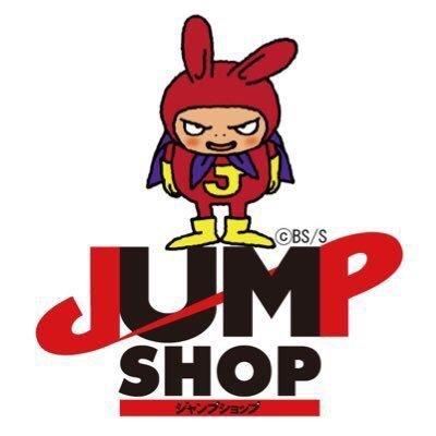ジャンプショップ JUMP SHOP【公式】 @jumpshoptokyo