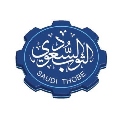 الثوب السعودي Sur Twitter عروضنا وتخفيضاتنا ماتخلص متوفر في معارضنا مكة جدة الطايف ثوب ثياب تخفيضات عروض مكة جدة الطايف الرياض الدمام ازياء Https T Co Xr8aoihq9l