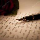 Versos y Frases ™