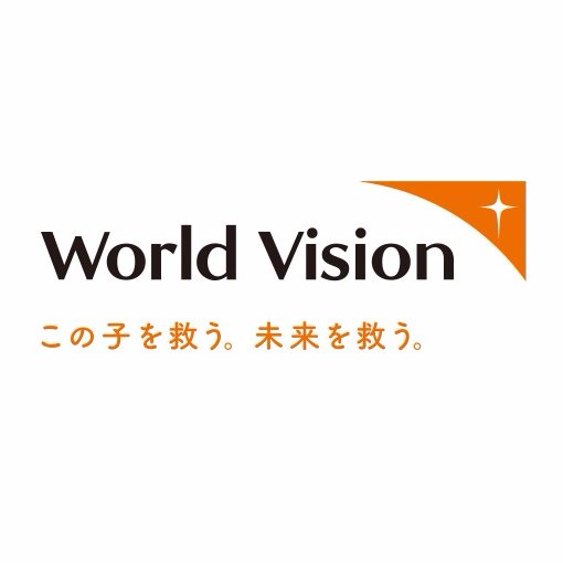 @WorldVisionJPN