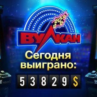 kazino-vulkan-club