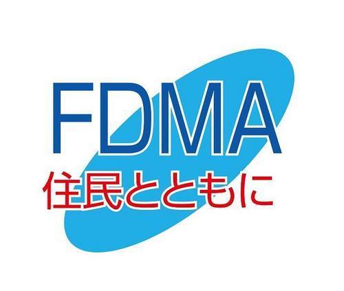 @FDMA_JAPAN