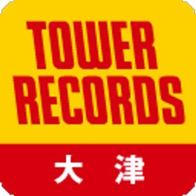 【uverworld】1回目の旧譜紹介✨すべてはここから始まった… 1stシングル「D-tecnoLife」‼️「D」はドライブ、「tecno」はテクニックをそれぞれ意味し「格好いい人生を追い求める」というまさにUVERのその後… https://t.co/w0dZ4LzldJ