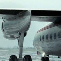 Air Crash Investigation - @maydayairemg Twitter Profile and