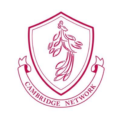 Cambridge Network Camnetboston