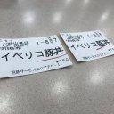 リーフムーン (@0112Hazuki) Twitter