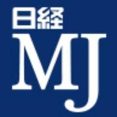 日経MJ @nikkeimj