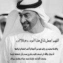 ابو خليفه (@1972Uae) Twitter