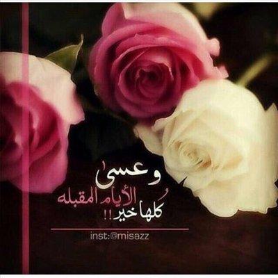 إهــــداءاتـ Ii 745 Twitter