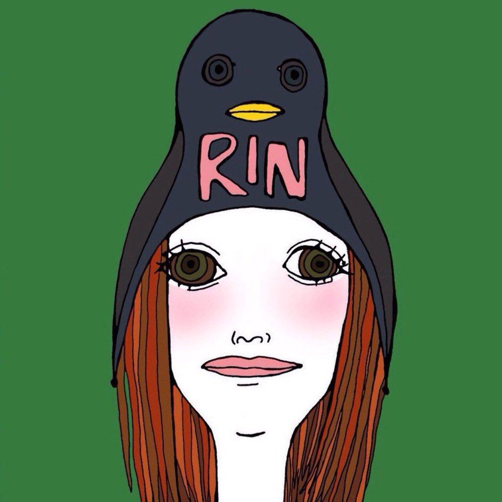 pics Rin Aoki
