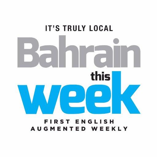Bahrainthisweek