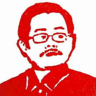 苍山独厚's Twitter Profile Picture