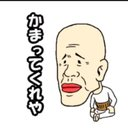 ( (@000007chan) Twitter