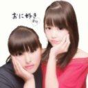 おさだみく (@0222Miku) Twitter