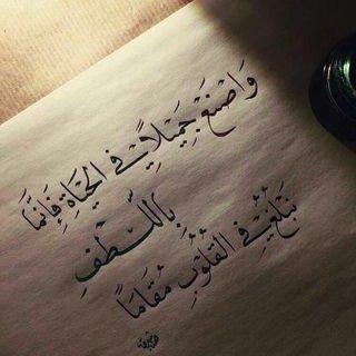 فوائد وفرائد Islamic97 Twitter