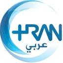 IranPlus عربي