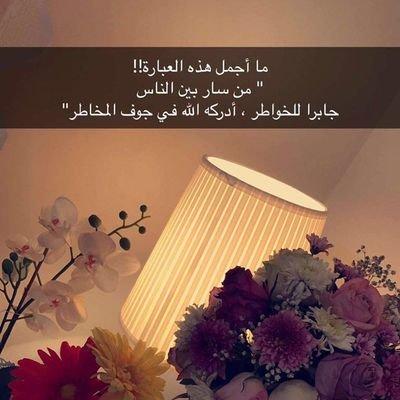 ضياء الليل Shugra1 Twitter