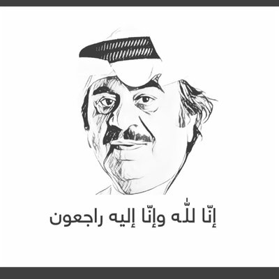 ahmeddairy twitter