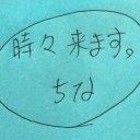 chinatu_082