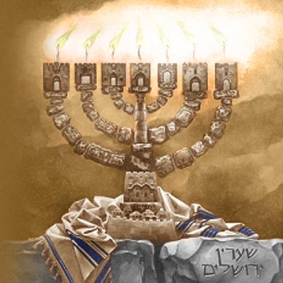 Shabbat shalom shabbatshalom twitter shabbat shalom thecheapjerseys Choice Image