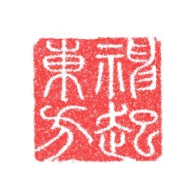 神之再起Be-withTVXQ