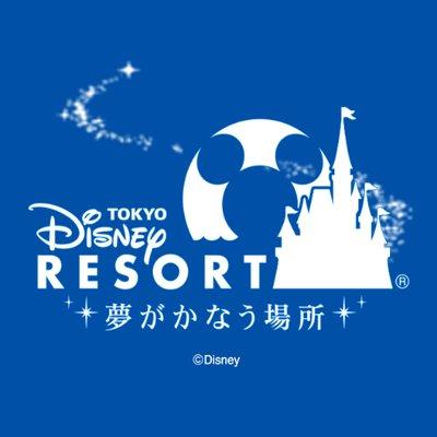 東京ディズニーリゾートPR【公式】 @TDR_PR