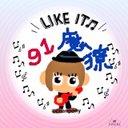 shin_ma_rio