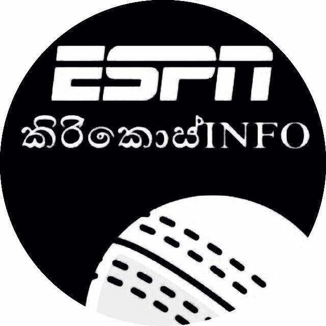 ESPN කිරිකොස් INFO