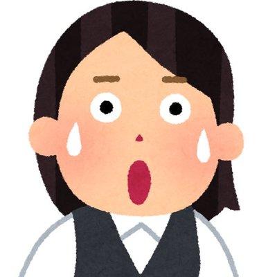 ソルジュ's Twitter Profile Picture