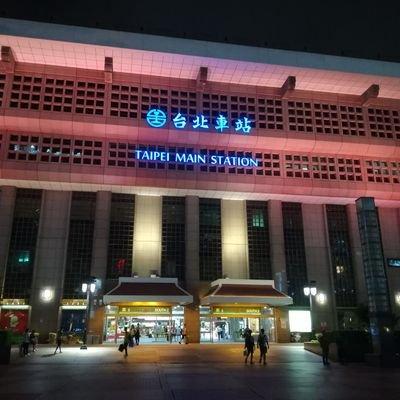 taipei_station