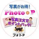 Photo*P (@Photo_P) Twitter