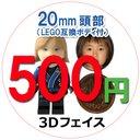 3DフェイスABCデジカメプリント (@Photo_Camera_00) Twitter