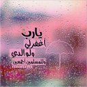 a.m.a (@0007_ahmed) Twitter