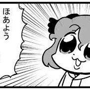 友人代行 関東で手渡し先払い可能な方優先します Hey!Say!JUMP I/O th 9.15 と 17 の 横浜アリーナ 3連 1枚 0.8 からでお譲りします  バラ売り可 rt 後 DM ください。