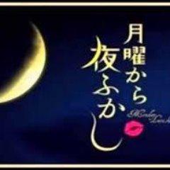 福岡に行ったときに気を付けたいこと  #月曜から夜ふかし https://t.co/H2xJ07CCoN