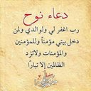 Ahmad almalki (@055555ahmad) Twitter