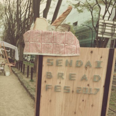 SendaiBreadFes'20