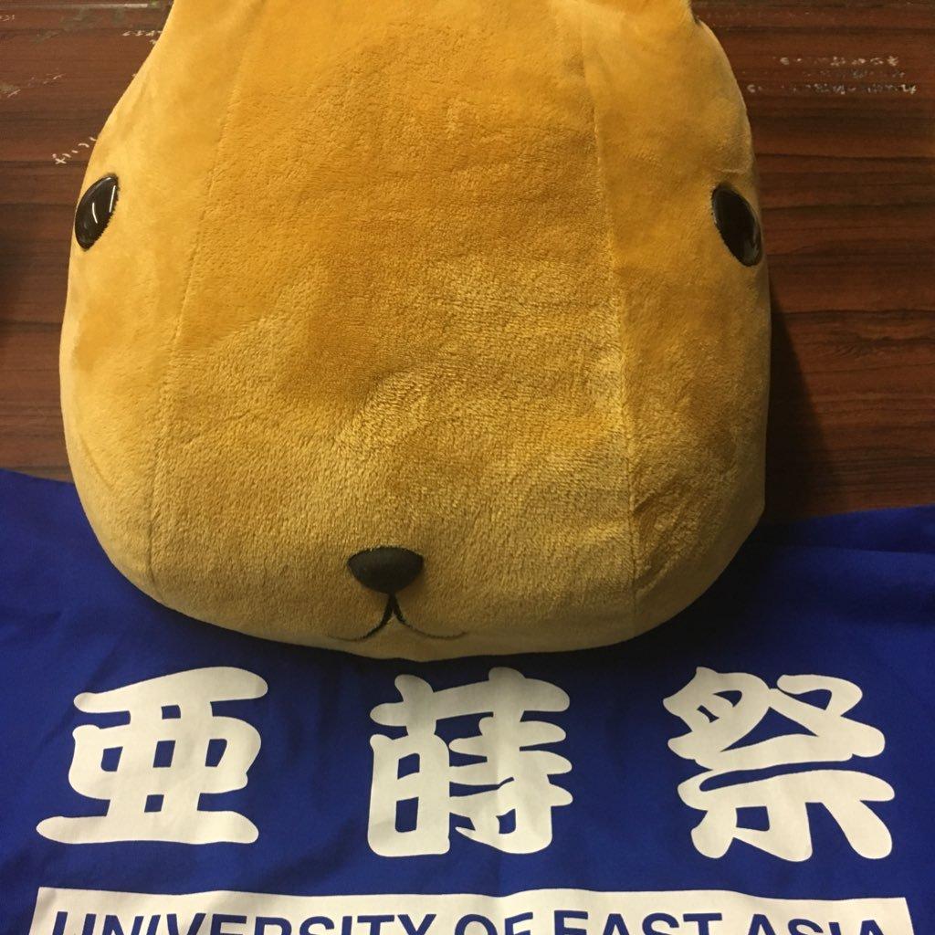 東亜大学学園祭実行委員会