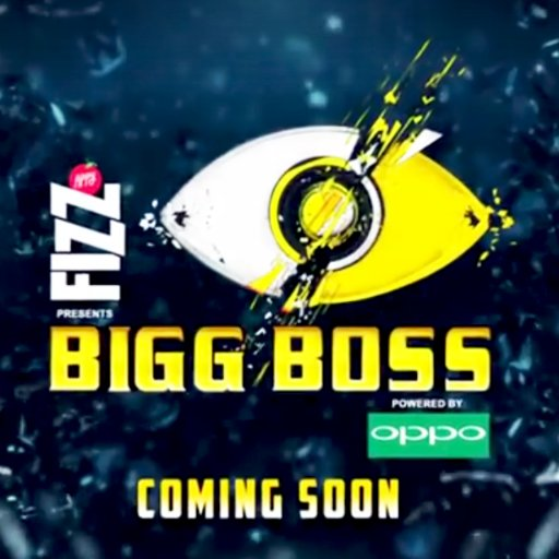 Bigg Boss 11 News Biggboss11newss Twitter