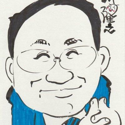 中川 隆之 (@myyour2012) Twitter profile photo