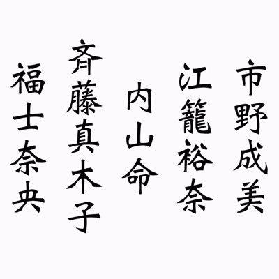 ぉっょぃ (@janken_otsuyoi)